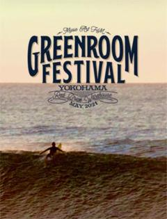 "Thumbnail of ""GREEN ROOM  FESTIVAL 2021 5月22日 セット売り"""