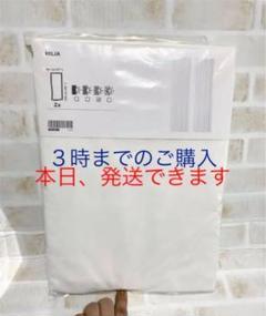 "Thumbnail of ""IKEA イケア カーテン HIJAヒリア"""
