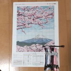 """Thumbnail of """"オリムパス「桜と富士山」図案と残り糸"""""""