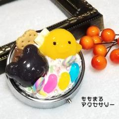 """Thumbnail of """"ハンドメイド リメイク ピルケース 小物入れ アクセサリーケース"""""""