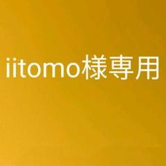 "Thumbnail of ""iitomo様専用 チケット"""