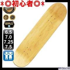 """Thumbnail of """"◎初心者◎ スケボー スケートボード スケボー 無地 エポ スケートボード 22"""""""