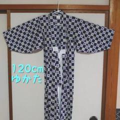 "Thumbnail of ""ゆかた 120cm"""