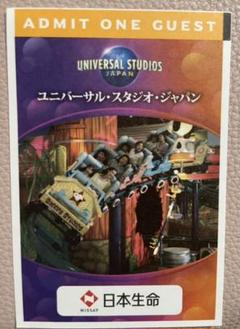 "Thumbnail of ""USJチケット"""