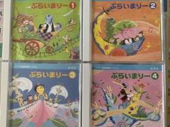 """Thumbnail of """"ぷらいまりー ④ CD、DVDセット"""""""