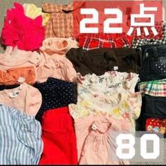"Thumbnail of ""女の子♡まとめ売り♡80cm♡春夏♡セット♡ワンピ"""