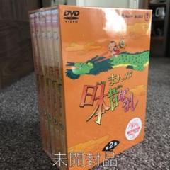 """Thumbnail of """"まんが日本昔ばなし DVD-BOX 第2集〈5枚組〉"""""""