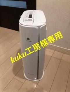 "Thumbnail of ""【美品】Panasonic 2019年製 衣類乾燥除湿機 F-YZSX60"""