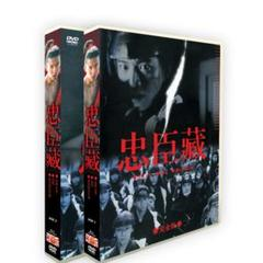 "Thumbnail of ""忠臣蔵 1/47+忠臣蔵+最後の忠臣蔵 完全版 DVD-BOX  12枚セット"""