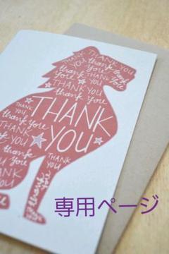 "Thumbnail of ""★Tettys★美しい大きなフラワーリボン 髪飾りヘアアクセサリー"""