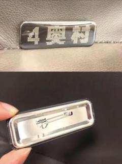 "Thumbnail of ""ヤクルトスワローズ  奥村選手 缶バッチ"""