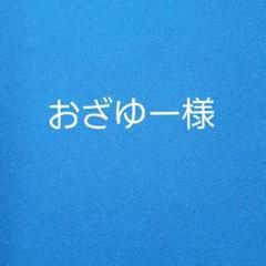"Thumbnail of ""おざゆー様【毛皮】FOX"""