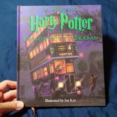 "Thumbnail of ""Harry Potter and the Prisoner of Azkaban"""