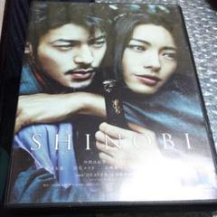 """Thumbnail of """"SHINOBI('05松竹/日本テレビ/衛星劇場/読売テレビ/読売新聞)"""""""
