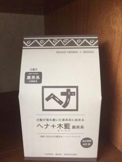 """Thumbnail of """"ナイアード ヘナ+木藍 黒茶系 白髪染め 400g 1箱(100g×4袋いり)"""""""