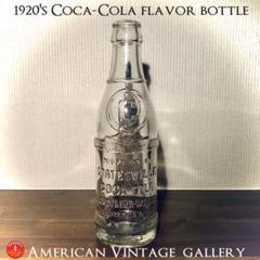 "Thumbnail of ""(91)1920's コカコーラ フレーバー ボトル ""リボン ブロック"" 瓶"""