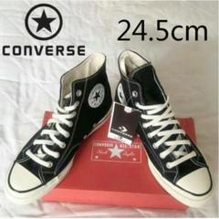 "Thumbnail of ""converseコンバース ハイカット チャックテイラー ct70 24.5cm"""