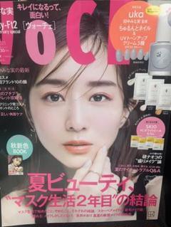 "Thumbnail of ""9月号 VOCE 付録のみ"""