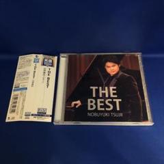 """Thumbnail of """"THE BEST 辻井伸行(P)ピアノ  ザ ベスト レンタル落ち CD"""""""