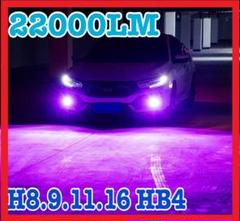 """Thumbnail of """"LED HB4 H8 H11 22000lm 爆光 パープルピンク 限定"""""""