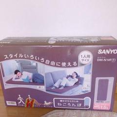 "Thumbnail of ""SANYO  ホットカーペット 1人用サイズ"""