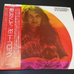 """Thumbnail of """"女性SSW ボニー・コロック 歌にたくして 帯付LP Bonnie Koloc"""""""