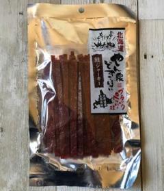 """Thumbnail of """"♡北海道♡やん衆♡どすこほい♡鮭ジャーキー♡鮭とば♡ブラックペッパー味♡"""""""