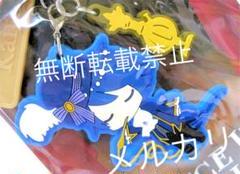"Thumbnail of ""【即購入OK】 VOCALOID 初音ミク ラバーストラップ KAITO"""