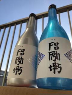 "Thumbnail of ""未開封 フーファイターズ 日本限定 日本酒 セット"""
