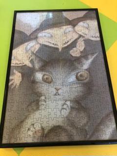 "Thumbnail of ""WACHI FIELD わちふぃーるど 猫のダヤン 魔女の悪戯 300ピース"""