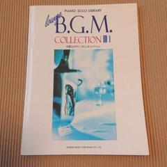 """Thumbnail of """"華麗なるラウンジB.G.M.コレクション ピアノソロ"""""""