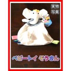 "Thumbnail of ""【新品未使用】人気商品 ガラガラ ベビートイ ぞう   ガラガラ CG"""