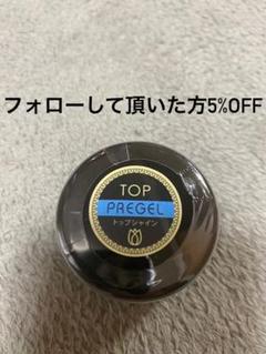 "Thumbnail of ""プリジェル トップシャイン15g"""