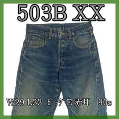 """Thumbnail of """"Levi's 503B XX W29 L33 90s"""""""