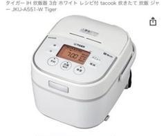 """Thumbnail of """"タイガー魔法瓶 JKU-A551(W)"""""""