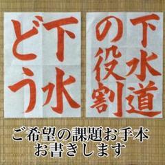 "Thumbnail of ""ゆかり様専用"""