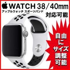 """Thumbnail of """"applewatch スポーツバンド ウォッチバンド 38mm 40mm 白黒S"""""""