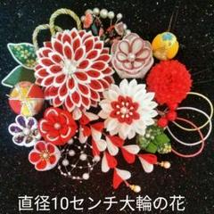 "Thumbnail of ""つまみ細工髪飾り成人式結婚式"""