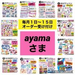 """Thumbnail of """"刺繍アイロンお名前ワッペン おなまえワッペン"""""""