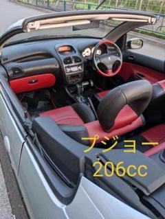 """Thumbnail of """"プジョー206オープンカー"""""""