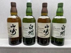 "Thumbnail of ""サントリー 山崎 700ml 白州 ウィスキー ボトル 酒 セット"""