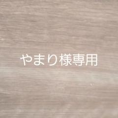 "Thumbnail of ""半袖カバーオール size80 新品未使用"""