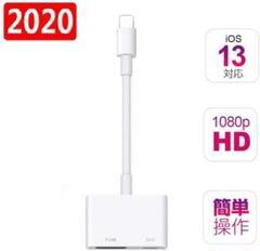 """Thumbnail of """"iPhone HDMI 変換アダプタ Lightning ミラ―リング"""""""