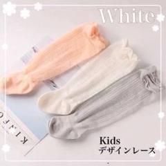 """Thumbnail of """"やわらか 【 レース ハイソックス 】 ホワイト 靴下 ベビー セレモニー"""""""