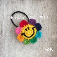 "Thumbnail of ""ニコちゃんヘアゴム*レインボーフラワー"""