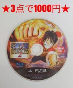 "Thumbnail of ""【PS3】ONEPIECE  海賊無双2"""
