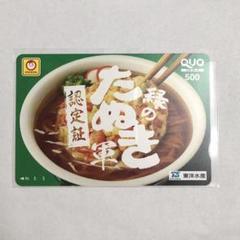 """Thumbnail of """"新品!懸賞商品★緑のたぬきQUOカード"""""""
