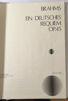 "Thumbnail of ""▷ブラームス ドイツ・レクィエム」合唱スコア 全音楽譜出版"""