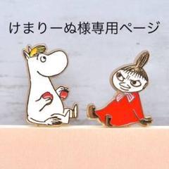"Thumbnail of ""ミニ財布"""