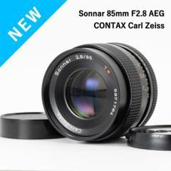 "Thumbnail of ""西ドイツの切れ味!CONTAX Sonnar 85mm F2.8 AEG!"""